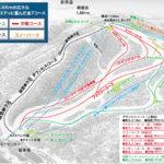 ゲレンデ紹介-札幌国際スキー場