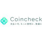 【モバイル版】coincheckの登録手順