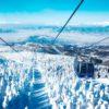 山形 蔵王温泉スキー場に行ってきた